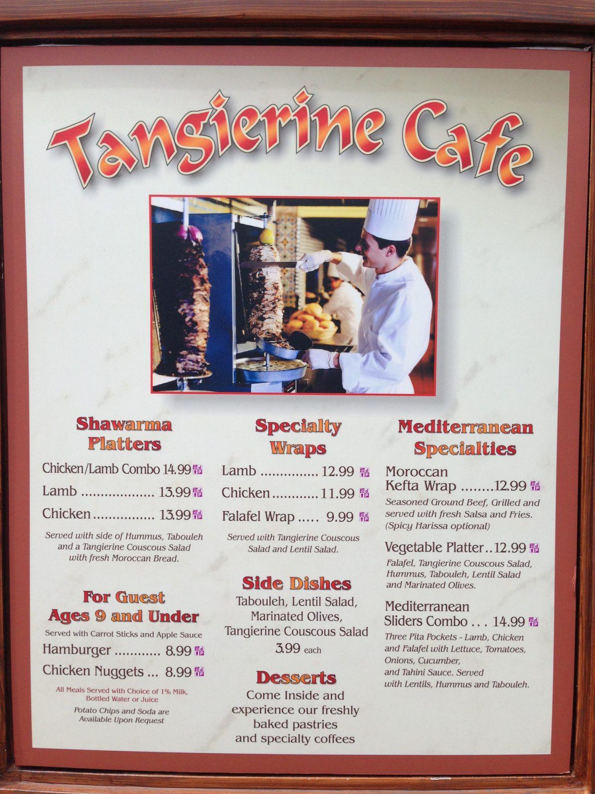 menu with pricing