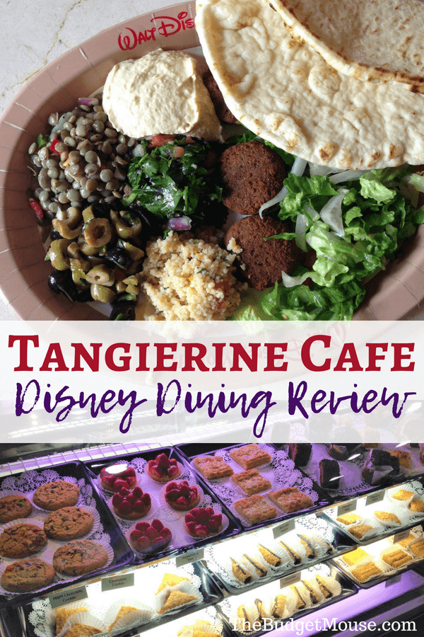 Review of Tangierine Cafe in Epcot's Morocco pavilion! Disney quick service dining review of this excellent and healthy dining location in Walt Disney World! #disneyworld #disneydining