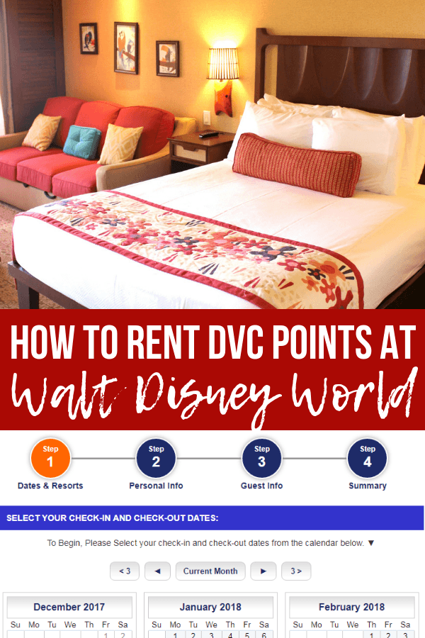 how to rent dvc points at walt disney world pinterest image