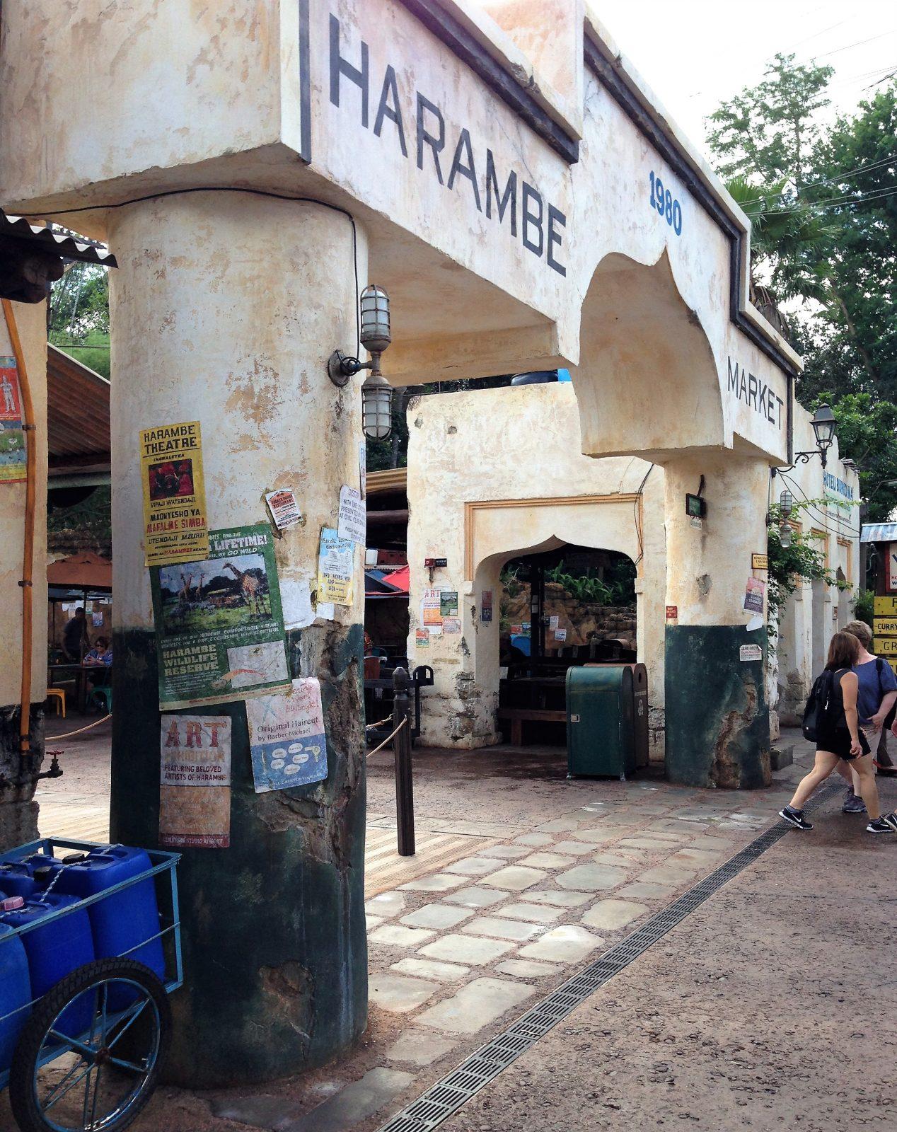entrance to harambe market animal kingdom