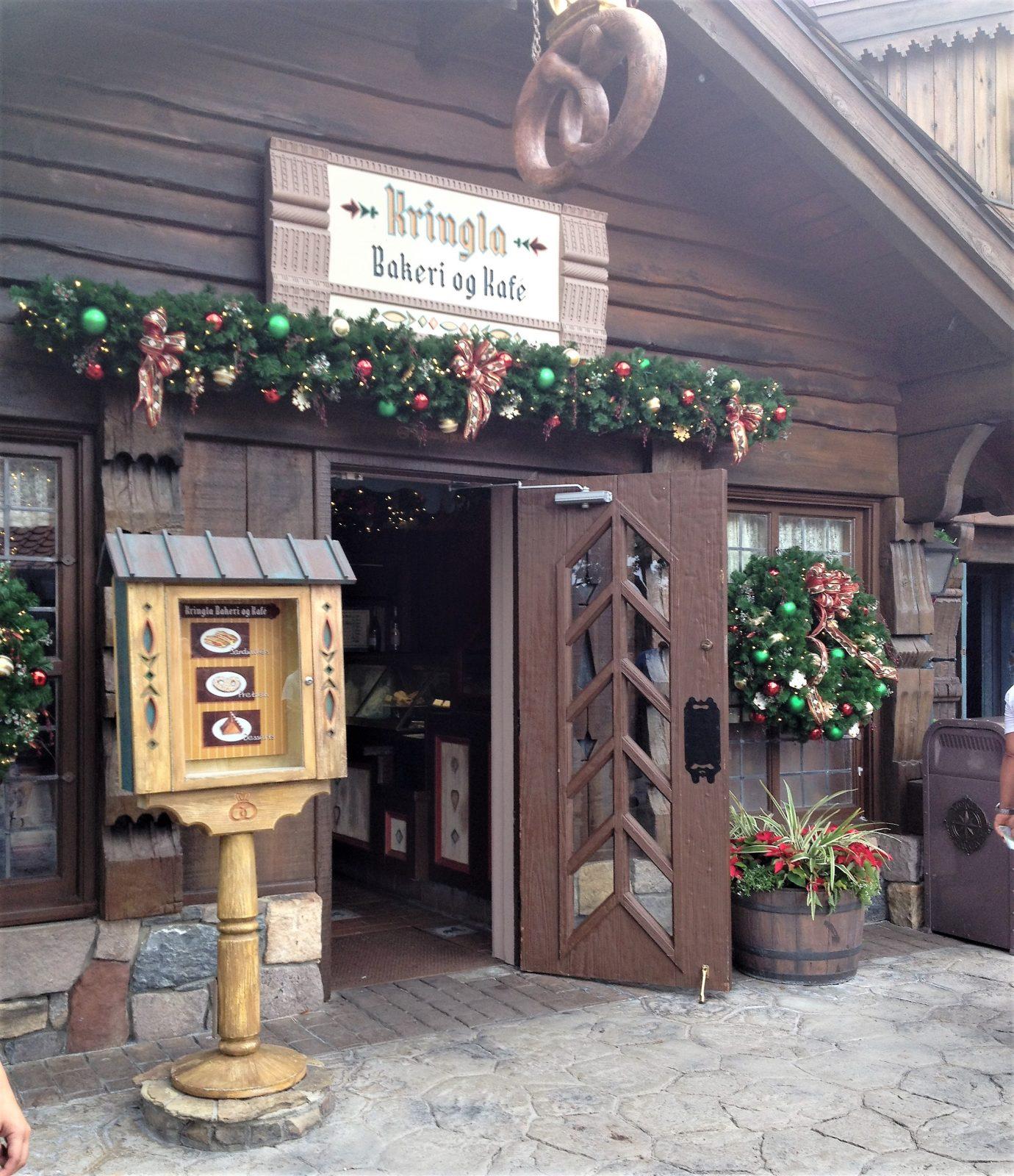 Kringla entrance