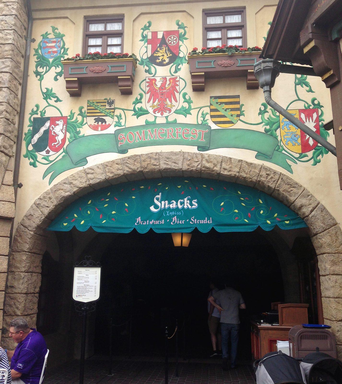 best quick service epcot - sommerfest entrance