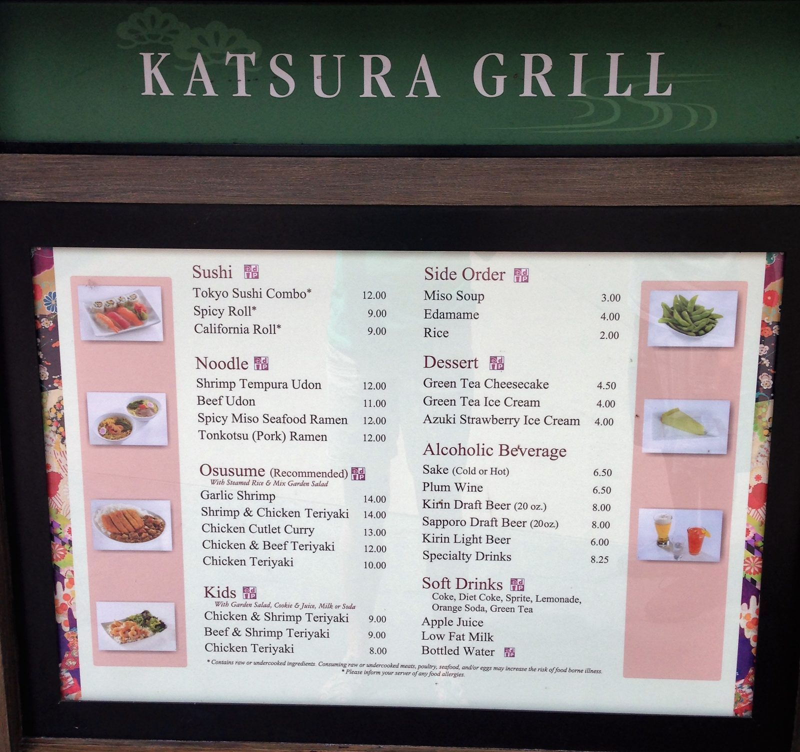 katsura grill menu sign with food photos and pricing