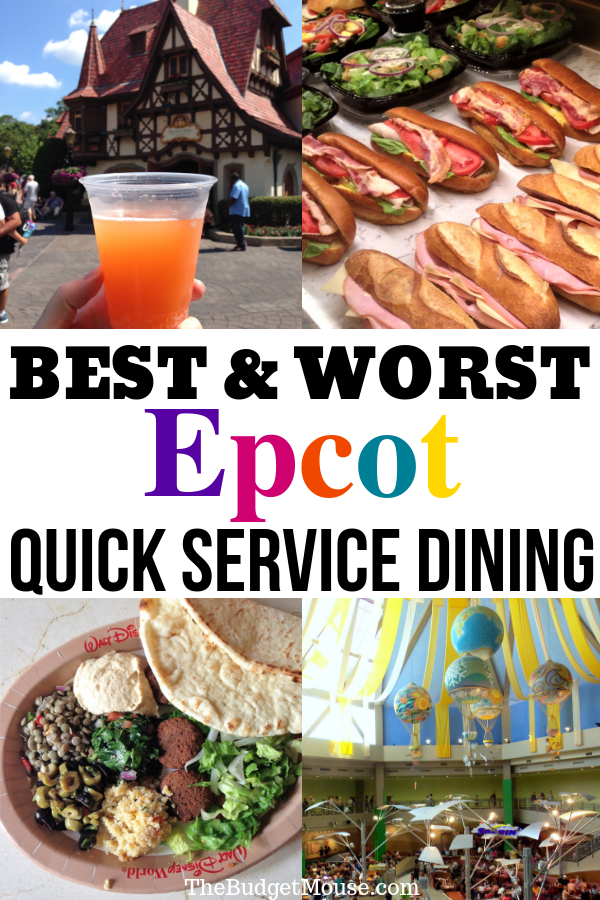 Learn where to get the BEST quick service food in Epcot! There are excellent counter service restaurants in Epcot and some that falls short. Get the best and worst quick service dining in Epcot in this post plus all twelve quick serve Epcot restaurants ranked. #epcot #quickservice #disneydining #disneyfood #epcotrestaurants #epcotquickservice