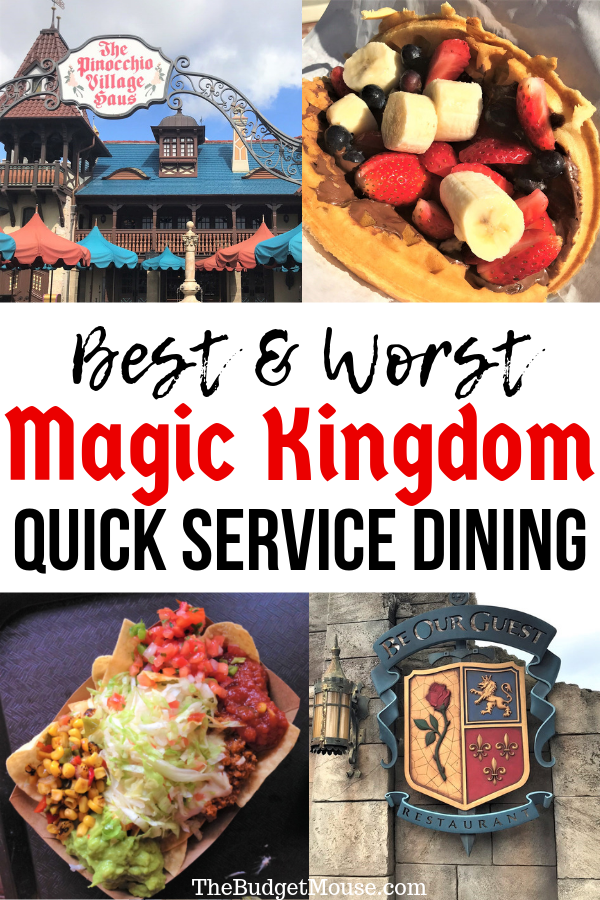 The Best & Worst Magic Kingdom Quick Service Restaurants pin image