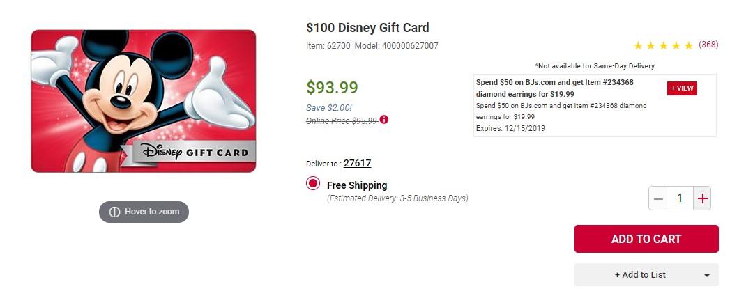 order screen for BJ's disney gift cards