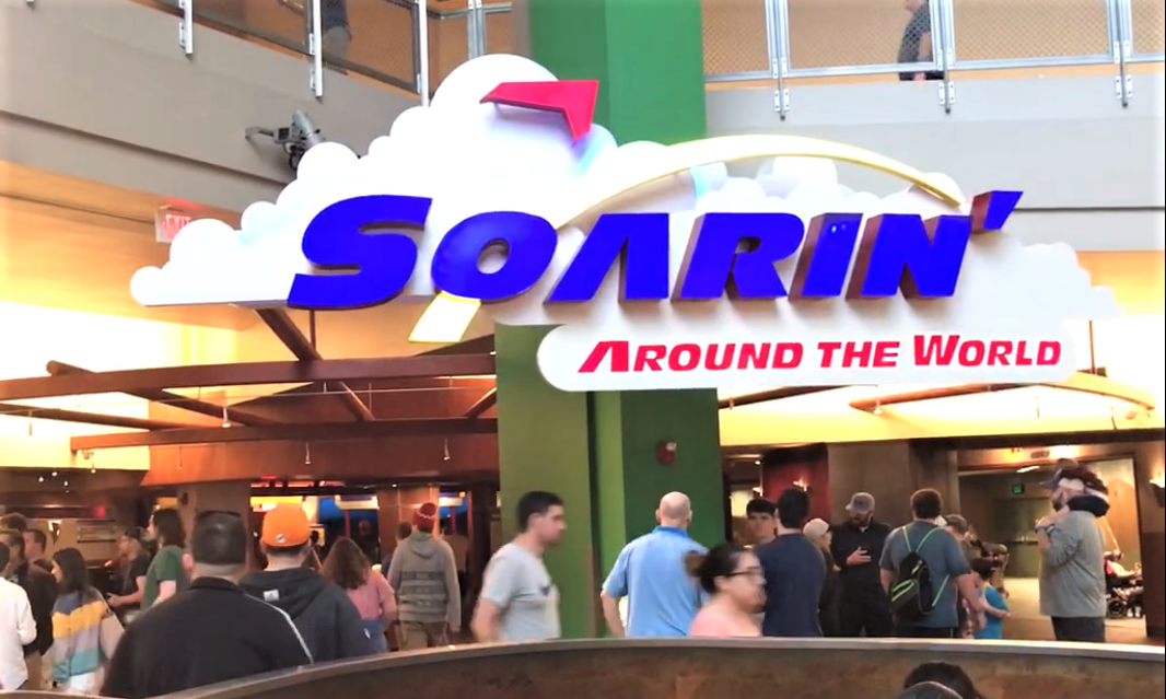 soarin around the world sign - epcot fastpass