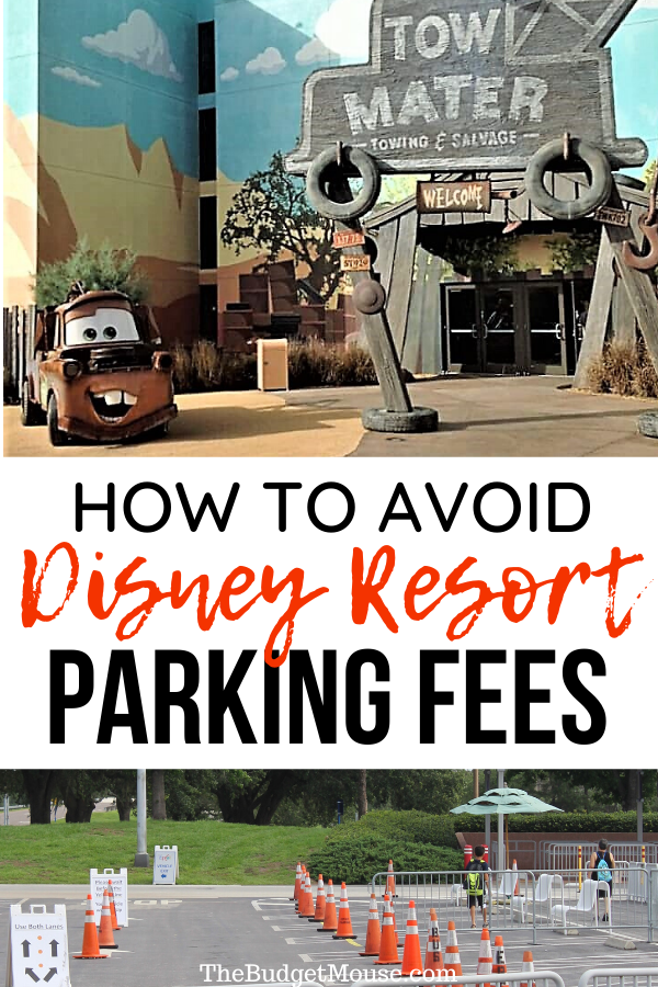 how to avoid disney resort parking fees